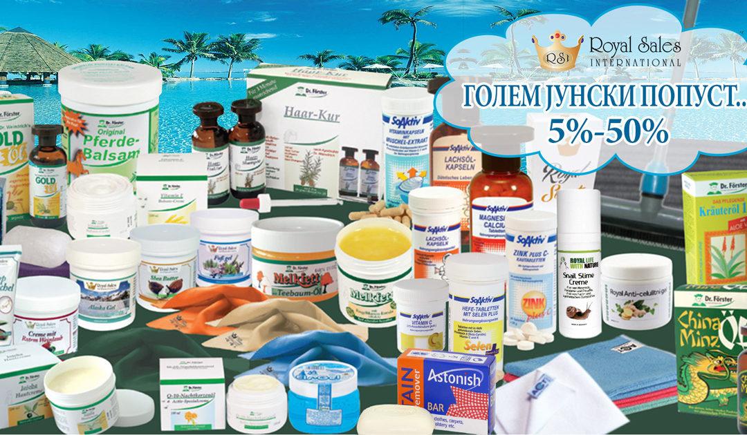 ГОЛЕМ ЈУНСКИ ПОПУСТ 09.06-13.06.2018